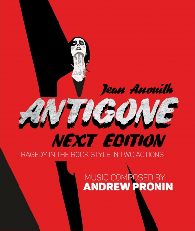 Аntigone. Next Edition