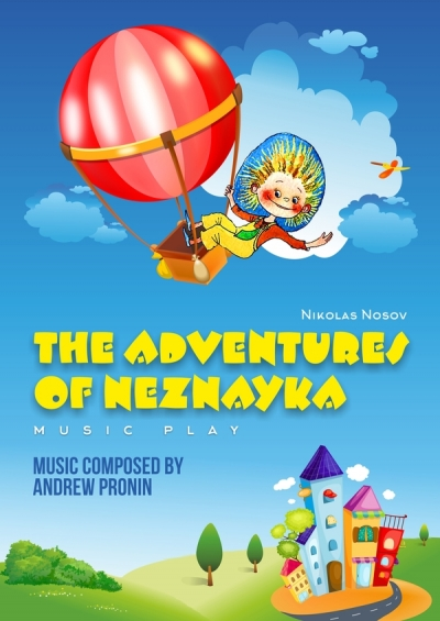 The Adventures of Neznayka
