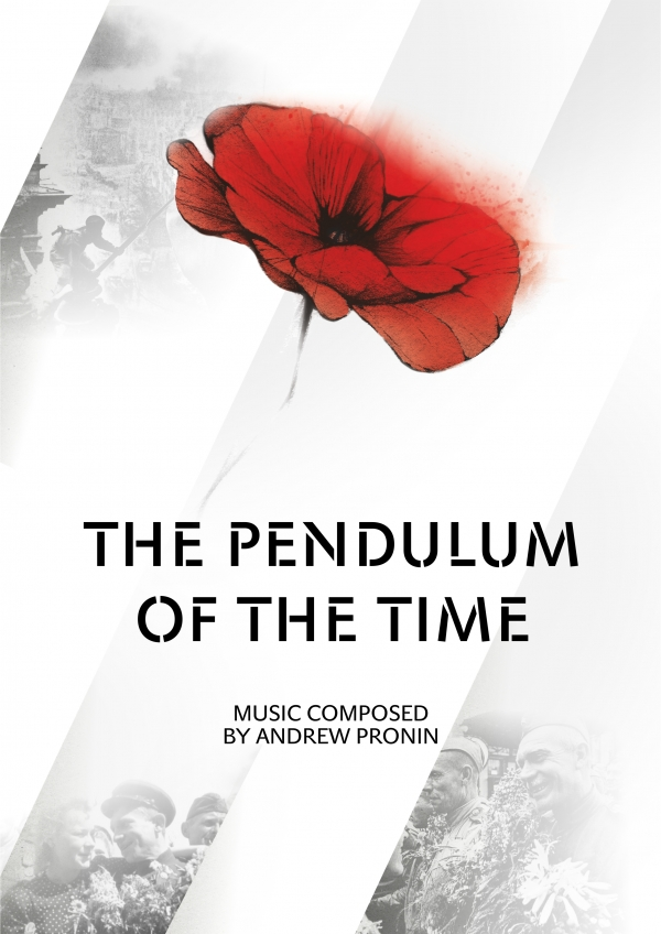 The Pendulum of the Time