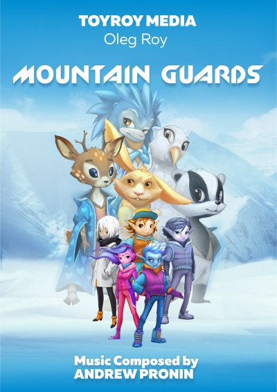 Mountain Guards