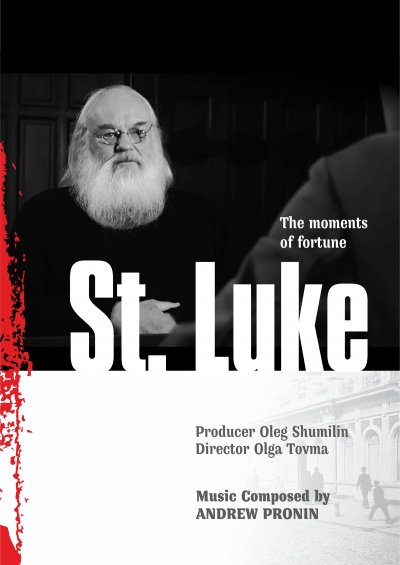 St. Luke. The moments of fortune