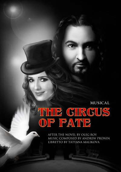 The Circus of Fate